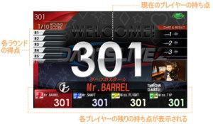 basic-game-02