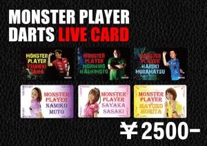 monster-ltdcard