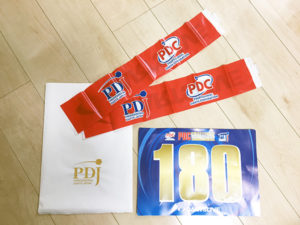 pdc-ch2